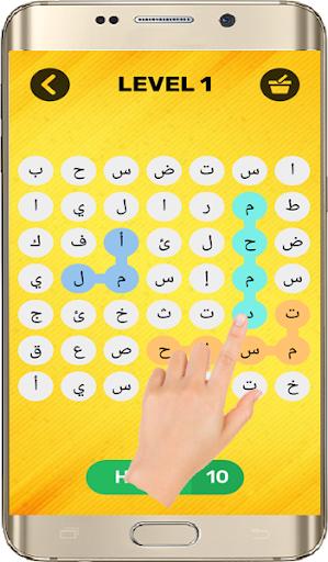 لعبة كلمة سر إسم بنت ولد حيوان بلد   download 2