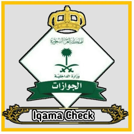 App Insights: Iqama Check Saudi | Apptopia