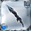 水SR銃・格闘・弓・楽器・刀