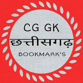 Chhattisgarh GK - Jobs - News 2018