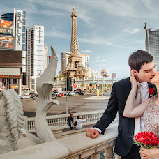 Wedding photographer Anna Rotaru (Nash07h). Photo of 04.11.2018