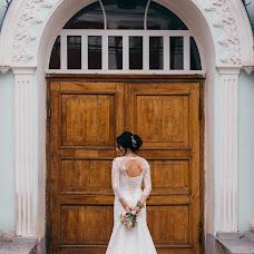 Wedding photographer Irina Kelina (ireenkiwi). Photo of 30.11.2017