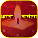 Hindi Aarti Chalisa Sangrah icon