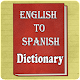 English To Spanish Dictionary for PC-Windows 7,8,10 and Mac