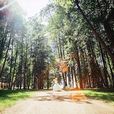 Wedding photographer Irina Maleeva (MaleevaIV). Photo of 04.11.2016