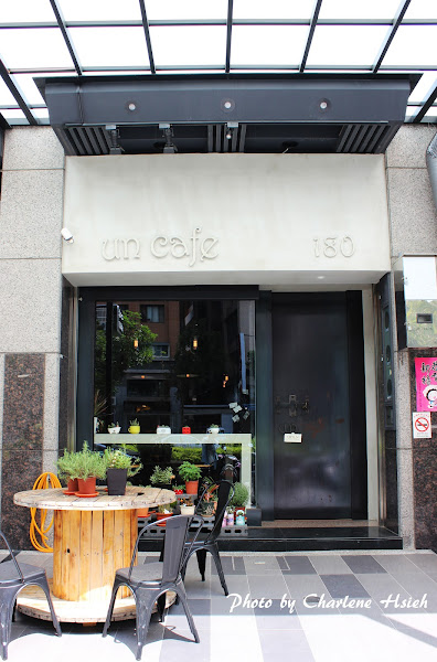 un cafe' 義式料理、濃郁燉飯 (楠梓台糖量販店旁) @ 刁嘴怪蝦仁蟹の貪食記錄