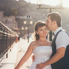 Wedding photographer Sergey Duzhenkov (SJay). Photo of 27.02.2017