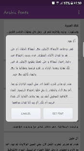 Free Arabic Fonts for FlipFont- screenshot thumbnail