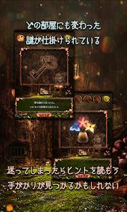 脱出ゲーム 巣穴からの脱出 screenshot 13
