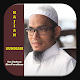 Kajian Full Offline Ust Farhan for PC-Windows 7,8,10 and Mac