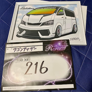 ハイエースバン TRH200V S-GL TRH200V H19年型のカスタム事例画像 DJけーちゃんだよさんの2020年10月20日20:46の投稿