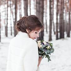 Wedding photographer Yuliya Kozyrina (kjulb). Photo of 10.04.2018
