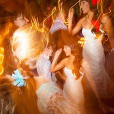 Wedding photographer Pavel Tereshkovec (yourdreamphoto). Photo of 18.11.2014