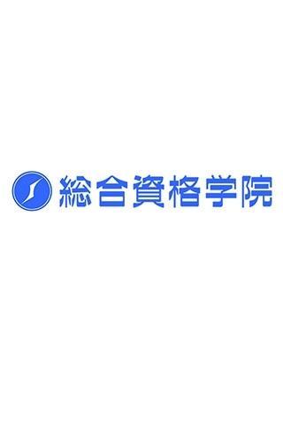 建築系設計展 イベント情報[総合資格学院]