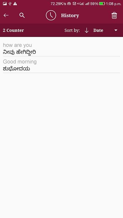 Kannada - English Translator – (Android Apps) — AppAgg