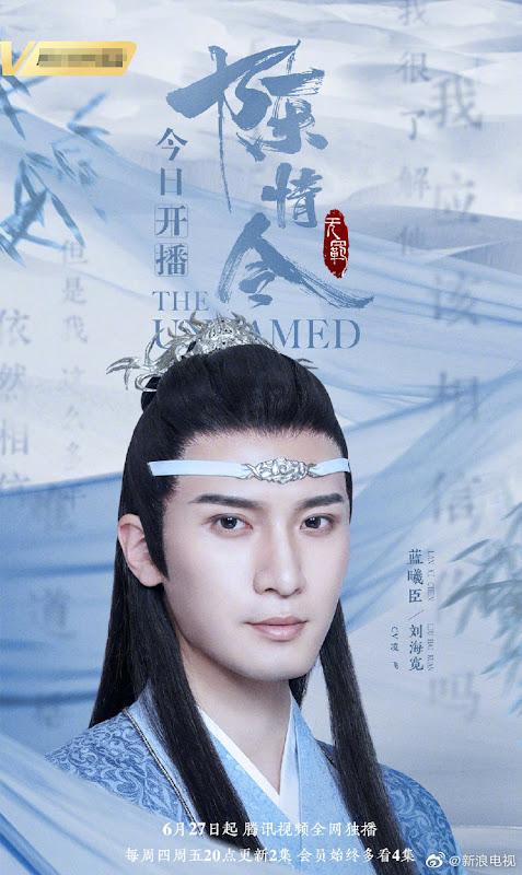 Web Drama: The Untamed - ChineseDrama info