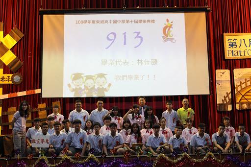 109.06.23 國中部第十屆畢業典禮 - 畢業班合影