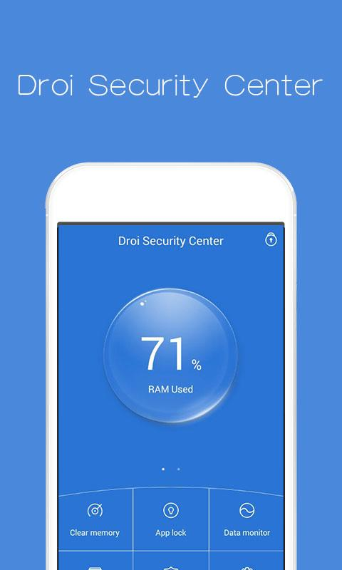 Download Droi Security Center APK V1 04 by Droi Technology