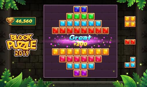 Block Puzzle Gem: Jewel Blast 2020 screenshots 3