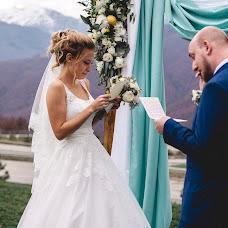Wedding photographer Alisa Myau (AlyssaMeow). Photo of 23.11.2016