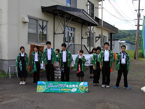 JR北海道 観光列車「風っこそうや」 音威子府にて_22
