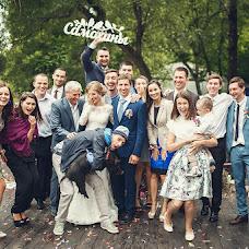 Wedding photographer Artem Bogdanov (artbog). Photo of 28.09.2015