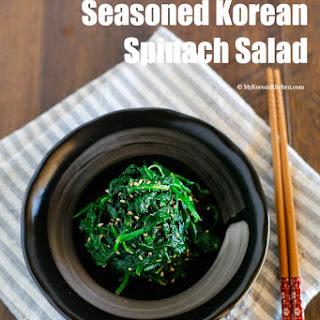 Boiled Spinach Seasoning Recipes