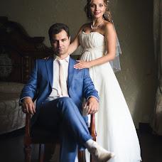 Wedding photographer Vitaliy Kucher (teamer). Photo of 14.09.2014