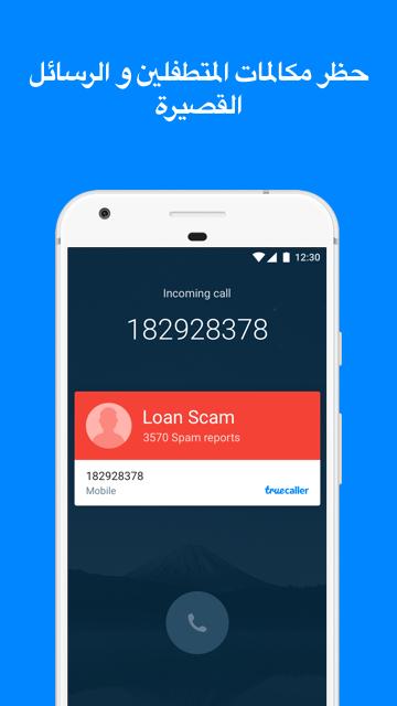 تطبيق Truecaller: Caller spam blocking