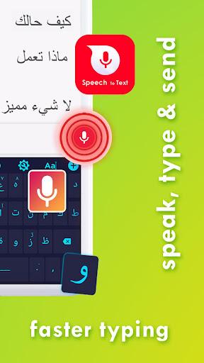 Screenshots der arabischen Tastatur 3