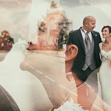 Wedding photographer Luigi Vestoso (LuigiVestoso). Photo of 11.09.2017