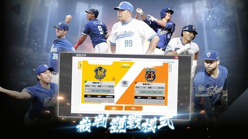 棒球殿堂 screenshot 8