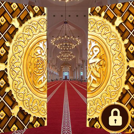 Hồi giáo Màn Cửa Khóa