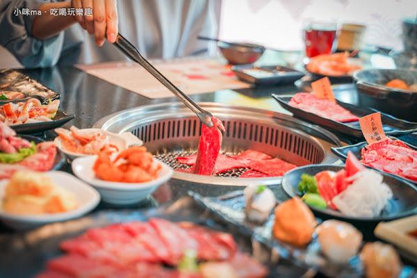 燒肉神保町-竹北館 新竹人好幸福~除了燒肉、火鍋吃到飽外 還有日本料理給你吃免驚!。哈根達斯冰淇淋任你吃。竹北吃到飽推薦 / 新竹美食