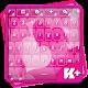 Love Keyboard (app)