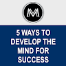 com.millionairemind.developmindsuccess