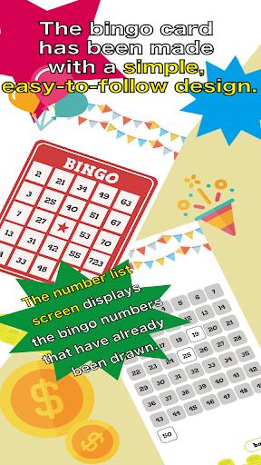 Classic party game! - BINGOOL screenshot 4
