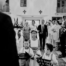 Wedding photographer Estefanía Delgado (estefy2425). Photo of 04.08.2018