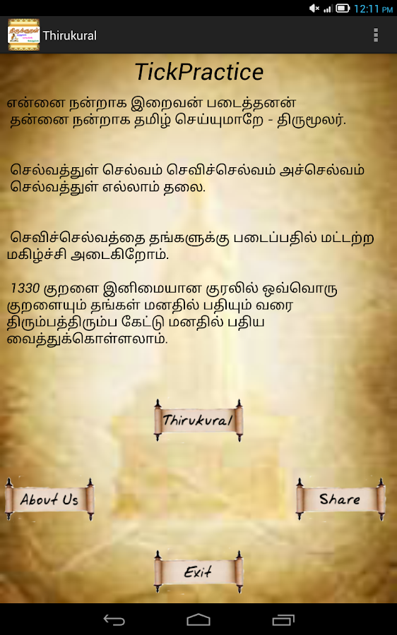 1330 thirukural tamil with english meaning apk download | apkpure. Co.