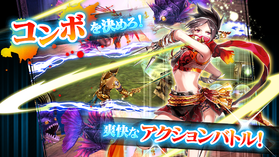 オルクスオンライン【MMORPG】 Screenshot