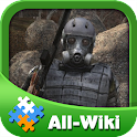 All Wiki: Stalker (Rus) icon