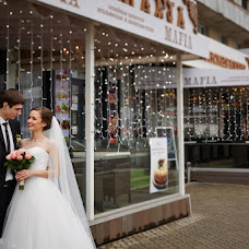 Wedding photographer Kristina Aleks (kristi-alex). Photo of 14.10.2016