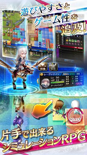 ファントム オブ キル 【無料本格シミュレーションRPG】 9.12.10 screenshots 2