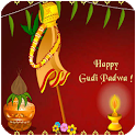 Gudi Padwa Messages SMS icon