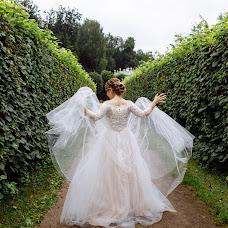 Wedding photographer Mariya Kozlova (mvkoz). Photo of 29.08.2018