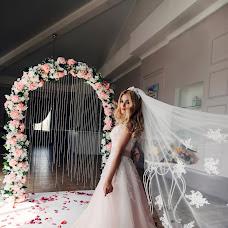 Wedding photographer Olga Mogilevceva (olgamogilevtseva). Photo of 16.04.2018
