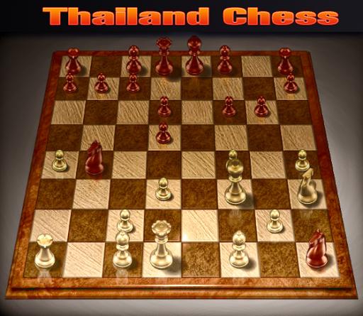หมากรุกไทย - Thai Chess