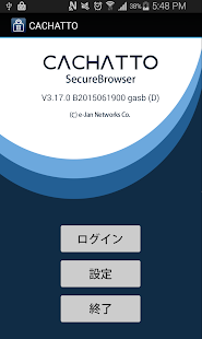CACHATTO SecureBrowser - náhled