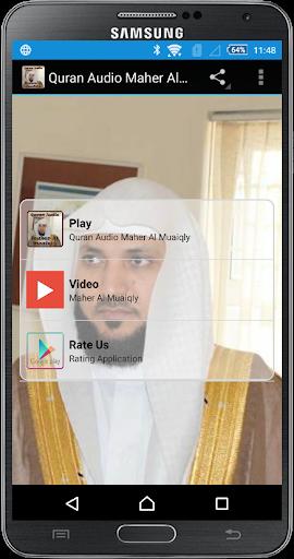 MP3 Al Qur'an Maher Al Mueaqly