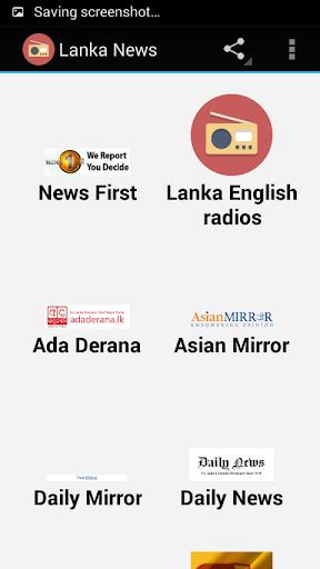 Sri Lanka News - English